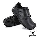 PAMAX 帕瑪斯-超彈力氣墊止滑安全鞋.黏貼式-PAA9511H