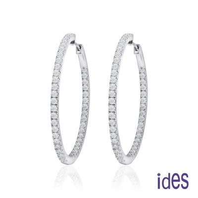 ides愛蒂思 歐美設計款 2.10克拉E/VVS1極優車工鑽石耳環/自信(精工18K)