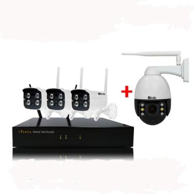 【宇晨I-Family】免施工/免設定1296P八路式3槍機+1球機無線監視錄影套裝組
