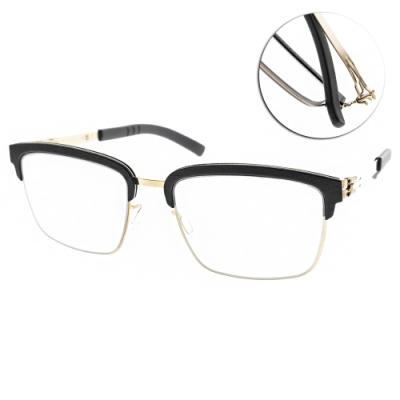 ic!berlin眼鏡 德國薄鋼工藝 眉框款/霧黑-玫瑰金  #ICDOWNBKRGD