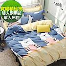 La lune 100%台灣製40支寬幅精梳純棉新式雙人兩用被單人床包四件組 貓之達達舞