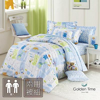 GOLDEN-TIME-開心下雨天(藍)-精梳棉-雙人四件式兩用被床包組