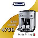 義大利製 DeLonghi ESAM 3200 浪漫型 全自動義式咖啡機(送4700超贈點)