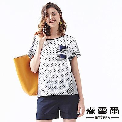 【麥雪爾】藍白雙色點點線條拼接口袋上衣