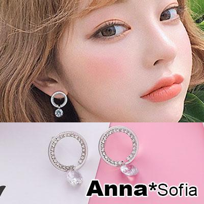 AnnaSofia 圈鑽垂圓鋯裸鑽 925銀針耳針耳環(銀系)