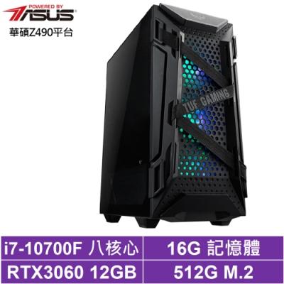 華碩Z490平台[天雷戰龍]i7八核RTX3060獨顯電玩機