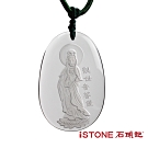 石頭記 白水晶觀音項鍊-慈悲觀音