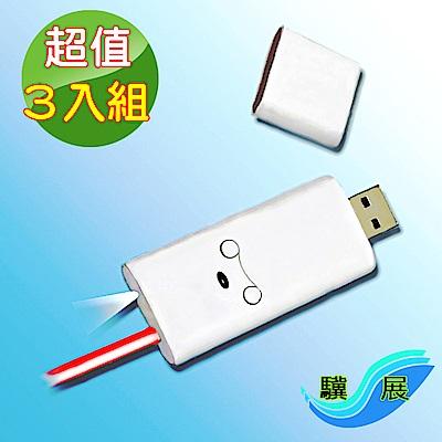 驥展 URLS-02+8G 充電式紅光雷射筆 + 8GB記憶體 + LED燈(超值3入組)