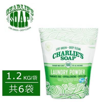 查理肥皂 Charlie s Soap 洗衣粉1.2公斤/袋(共6袋)
