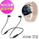 【AFAMIC 艾法】限量特惠組T3可插卡藍芽耳機+C18智能心率運動手環