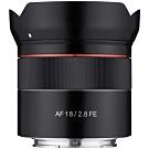SAMYANG 18mm F2.8 AF FOR SONY FE 自動對焦(公司貨)