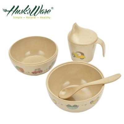 美國Husk's ware 稻殼天然環保兒童小巨蛋學習餐具旅行外出套組