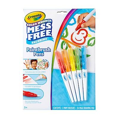 美國Crayola 繪兒樂 神彩著色套裝-筆刷與空白紙24頁(3Y+)