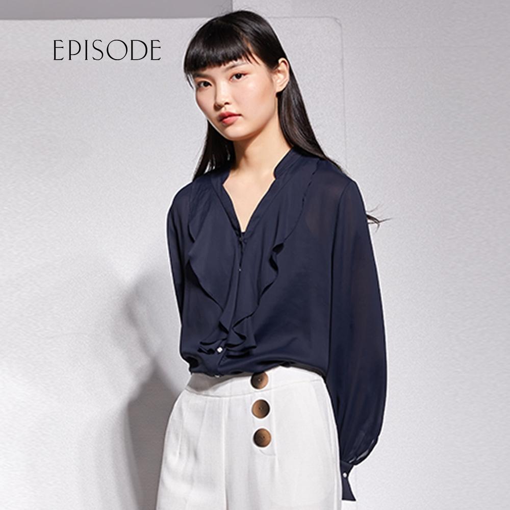 EPISODE - 氣質浪漫荷葉鑽飾設計上衣