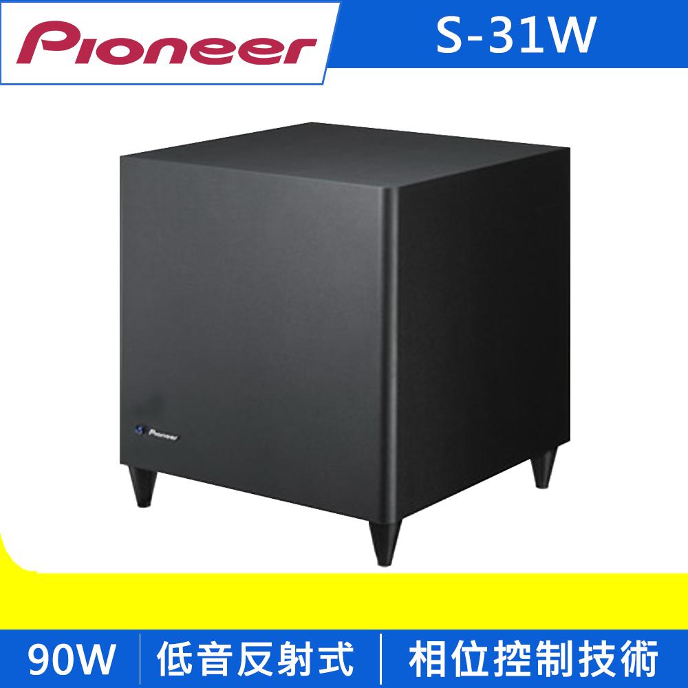 Pioneer 先鋒 重低音揚聲器  (S-31W)