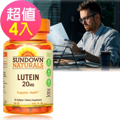 Sundown日落恩賜 高單位葉黃素20mg軟膠囊x4瓶(30粒/瓶)