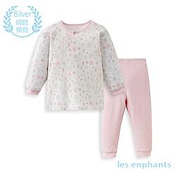 les enphants 精梳棉系列小象森林兩粒釦套裝 (兩色可選)