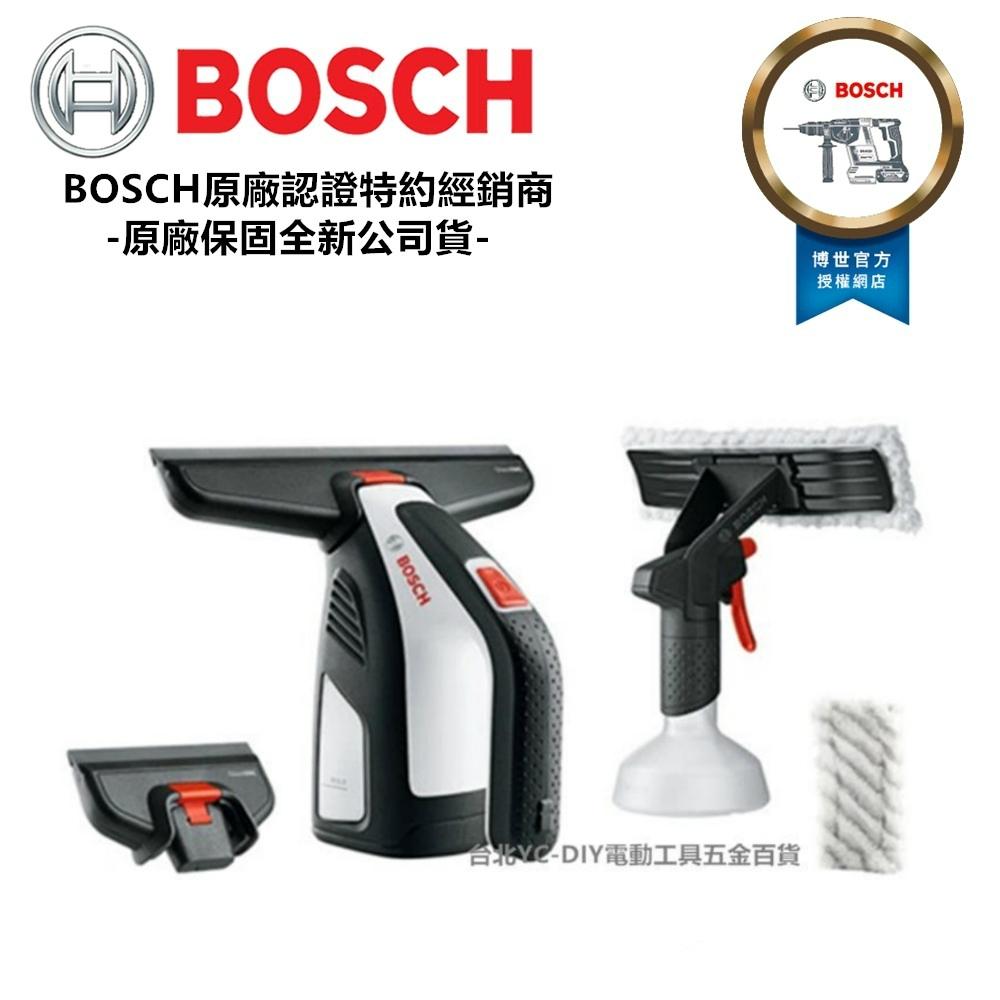 德國 BOSCH 無線 3.6V 鋰電 玻璃 清潔機 刮刀 吸水 雨刷 專利