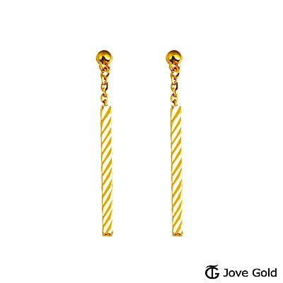 Jove gold 思念黃金耳環