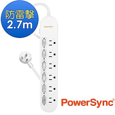 群加 PowerSync 防雷擊6開6插延長線/2.7m(PWS-EAS6627)
