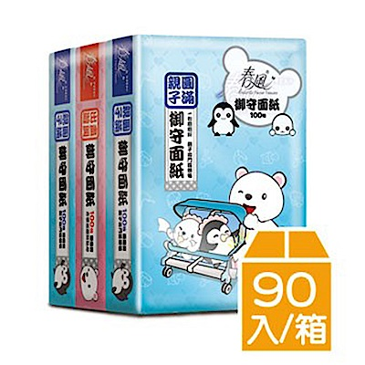 春風旅行包面紙-御守護100抽x3包/串