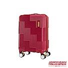 AT美國旅行者 20吋Velton 跳色幾何線條剎車輪登機箱(紅)