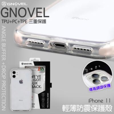 GNOVEL iPhone 11  6.1吋輕薄防震保護殼