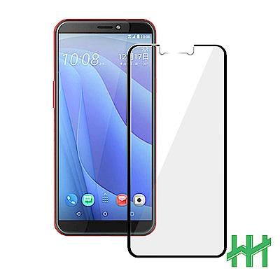 鋼化玻璃保護貼系列 HTC Desire 12s (5.7吋)(全滿版黑)