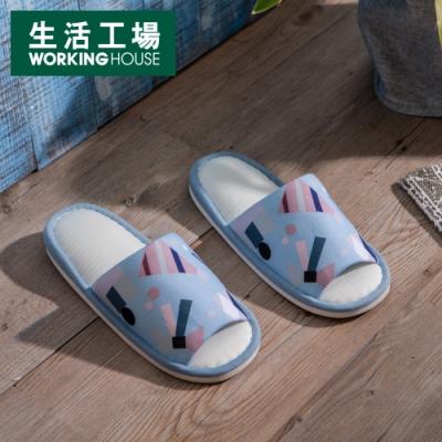 【品牌週全館8折起-生活工場】北歐奇趣涼感拖鞋-藍L