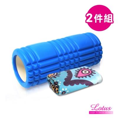 瑜珈組合 LOTUS EVA瑜珈滾筒+可水洗止滑瑜珈舖巾