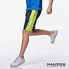 Nautica COMPETITION系列吸濕快乾休閒短褲-藍色