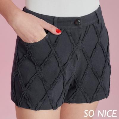 SO NICE個性菱格抽鬚短褲