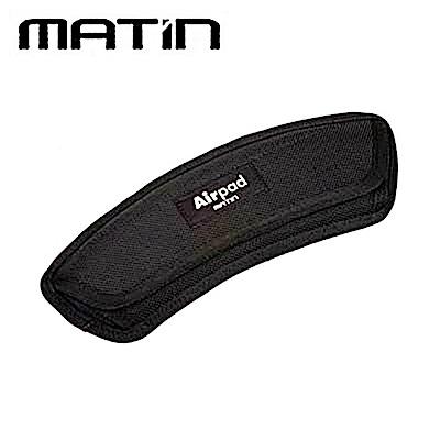 韓國製造Matin馬田減壓背帶肩墊 背帶氣墊 揹帶減壓肩墊M-6486(彎型)