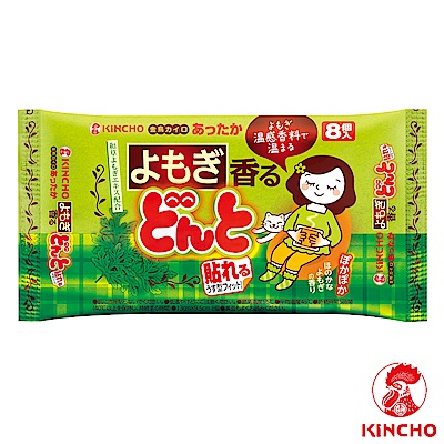 日本金鳥KINCHO 腹部專用可貼式暖暖包-艾草80入(8入X10大包)
