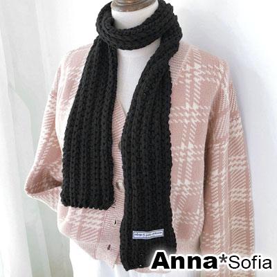 AnnaSofia 簡約麻花編貼標 粗織窄版小圍巾(酷黑系) @ Y!購物