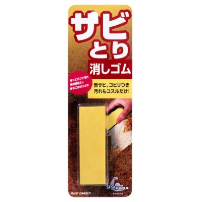日本SOFT99 去鏽漬用橡皮擦-急速配
