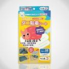 沒蟎家 日本原裝進口 塵蟎誘引真空棉被壓縮袋組(含2片除蟎片)