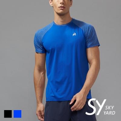 【SKY YARD 天空花園】麻灰混色剪接運動T恤-藍色