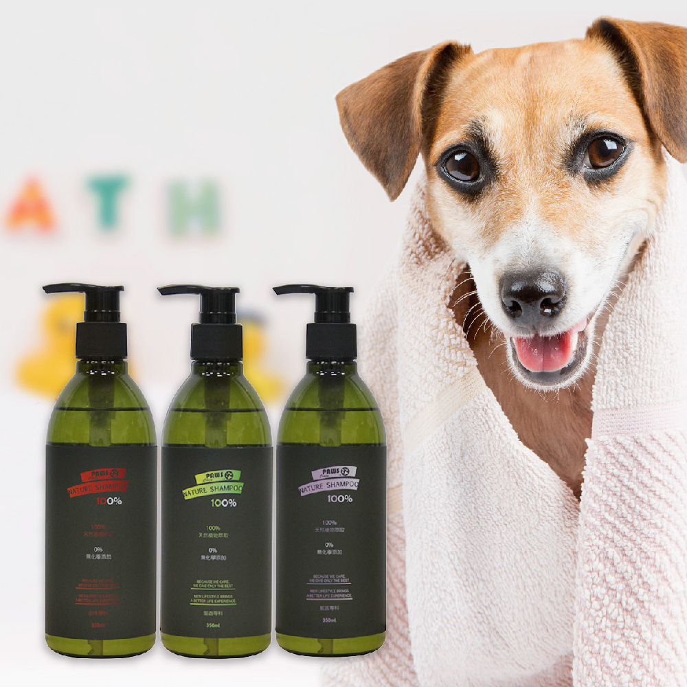 Crazypaws瘋狂爪子 寵物清潔精油沐浴露-寵物洗劑3瓶組 (寵物美容/除蚤/除臭)