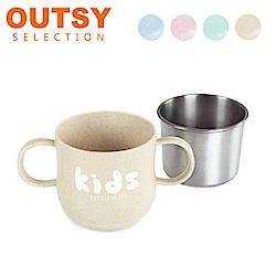 【OUTSY】純鈦雙耳兒童杯(小麥黃)