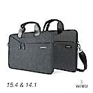 WIWU 行者系列 14.1 & Pro15.4吋 三用側背包
