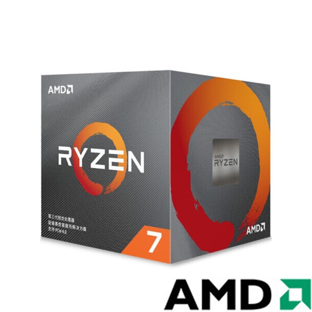 (限時) AMD Ryzen 7 3800X 3.9GHz八核心 中央處理器