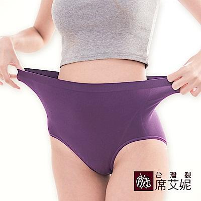 席艾妮SHIANE 台灣製造 超加大彈力長效抗菌褲底內褲 孕婦也適穿(5件組)