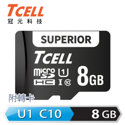 TCELL冠元 SUPERIOR microSDHC UHS-I U1 80MB 8GB 記憶卡