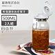 日本星硝 日本製透明玻璃扣式保存瓶/調味料罐500ML-2入/組 product thumbnail 1