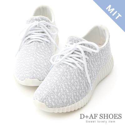 D+AF 輕量彈力.MIT飛梭針織布運動鞋*淺灰