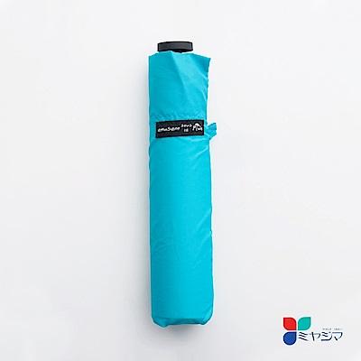 MIYAJIMA 日本宮嶋 85克 超輕量折疊雨傘(土耳其藍)