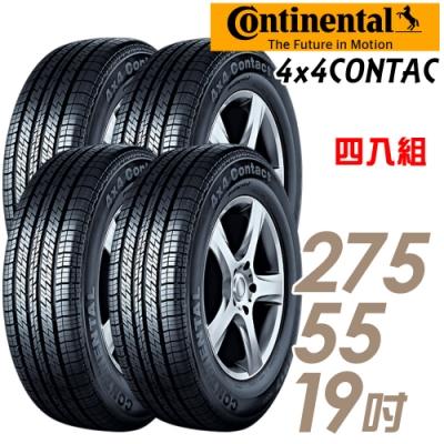 【馬牌】Conti4x4Contact 寧靜舒適輪胎_四入組_275/55/19(4x4)