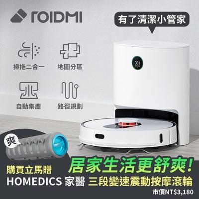 Roidmi 睿米 無線掃拖機器人 EVE Plus-限時贈Homedics 家醫 三段變速震動按摩滾輪