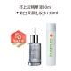 (美白保濕組)[日本天然物研究所]LM嫩白保濕化妝水150ML+好上妝胎盤素極效修護精華液30ml 美白保濕控油 product thumbnail 2